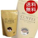 インスタントコーヒー フリーズドライコーヒー(200g×12袋)【業務用 大容量 粉】【送料