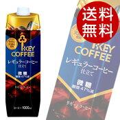 キーコーヒー テトラアイスコーヒー 微糖(1L×12本入)【ボトルコーヒー】【送料無料】※北海道・沖縄・離島を除く