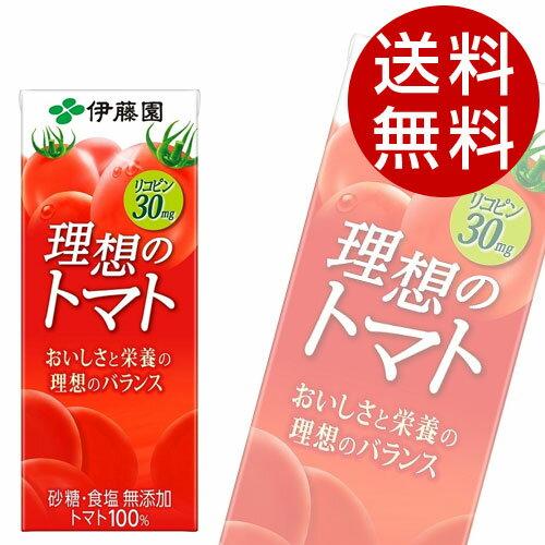 伊藤園理想のトマト(200ml×48本入)トマトジュース送料無料※北海道・沖縄・離島を除く