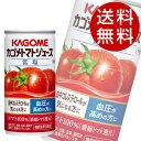 カゴメ トマトジュース 低塩 190g×60缶【送料無料】