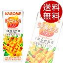 カゴメ 野菜生活100 フルーティサラダ (200ml×48...