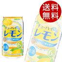 サンガリア チューハイ気分レモン (350ml×48本入) 【