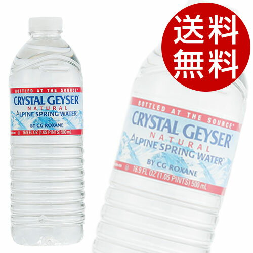 ���ꥹ���륬������  CrystalGayser 500ml��24��