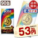 サントリー ボス 微糖 レインボーマウンテン(185g×90本入)【BOSS コーヒー 缶コーヒー】【送料無料】※北海道・沖縄・離島を除く