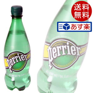 ナチュラル ペットボトル プレーン