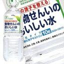 【7月10日出荷開始】ハウス食品 食物せんいのおいしい水<特保> 2000ml×6本【house_s0410】