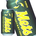 キリン メッツグレープフルーツ 350ml缶×24本