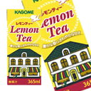 【7月10日出荷開始】カゴメ レモンティー 365ml×24本