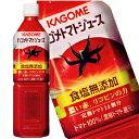 【7月10日出荷開始】カゴメ トマトスタイル カゴメトマトジュース食塩無添加 900g×12本