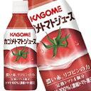 【7月10日出荷開始】カゴメ カゴメトマトジュース 280ml×24本