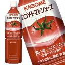 【7月10日出荷開始】カゴメ トマトスタイル カゴメトマトジュース 900g×12本