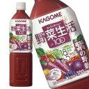 【7月10日出荷開始】カゴメ 野菜生活100紫の野菜 930g×12本