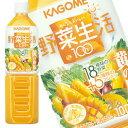 【7月10日出荷開始】カゴメ 野菜生活100黄の野菜 930g×12本