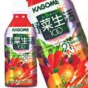 【7月10日出荷開始】カゴメ 野菜生活100オリジナル 280ml×24本