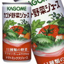 【7月10日出荷開始】カゴメ カゴメ野菜ジュース 190g×30本