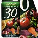 【7月10日出荷開始】カゴメ カラダが求める30品目 190g×30本
