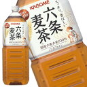 【7月10日出荷開始】カゴメ 六条麦茶 2L×6本