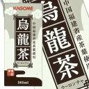 【7月10日出荷開始】カゴメ 烏龍茶 365ml×24本