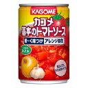 【7月10日出荷開始】カゴメ基本のトマトソース 295g×24