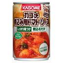 【7月10日出荷開始】カゴメ煮込み用トマト・ソース 295g×24