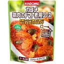 【7月10日出荷開始】カゴメ鶏肉のトマト煮用ソース 290g×30