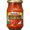 【7月10日出荷開始】カゴメトマト&ガーリック 330g×12