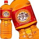 コカコーラ 太陽のマテ茶 ペコらくボトル2LPET×12本[...