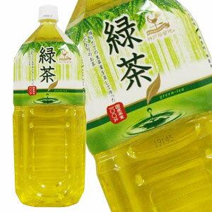 神戸居留地 緑茶 2L×6本<※12本まで1配送可>【1月12日出荷開始】[税別]