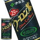 【7月1日出荷開始】伊藤園 ウーロン茶 190g×30本<※90本まで1配送可>