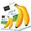 【7月10日出荷開始】コカ・コーラ ミニッツメイド朝バナナ 180g×6個<※48個まで1配送可>