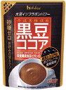 【7月2日出荷開始】ハウス 黒豆ココアパウダー<砂糖ゼロ> 156g×40個<※80個まで1配送可>