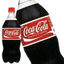 【7月10日出荷開始】コカ・コーラ コカコーラ 1L×12本<※24本まで1配送可>