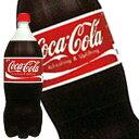 【7月10日出荷開始】コカ・コーラ コカコーラ 1.5L×8本<※16本まで1配送可>