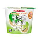 【7月10日出荷開始】カゴメ 植物性乳酸菌ラブレ ヨーグルトタイプ 90g×12本<※48本まで1配送可>