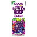【7月10日出荷開始】カゴメ 野菜生活100紫の野菜 200ml×24本<※96本まで1配送可><紙パック商品の為、運送時に角などが多少潰れる可能性がありますが、交換保障は対応しかねます>