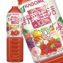【7月10日出荷開始】カゴメ 野菜生活100赤の野菜 930g×12本<※24本まで1配送可>