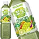 【7月10日出荷開始】カゴメ 野菜生活100緑の野菜 930g×12本<※24本まで1配送可>