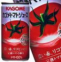 【7月10日出荷開始】カゴメ トマトジュース 190g×30本<※90本まで1配送可>