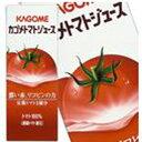 【7月10日出荷開始】カゴメ トマトジュース 200ml×24本<※96本まで1配送可><紙パック商品の為、運送時に角などが多少潰れる可能性がありますが、交換保障は対応しかねます>