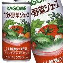【7月10日出荷開始】カゴメ 野菜ジュース 190g×30本<※90本まで1配送可>