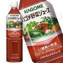 【7月10日出荷開始】カゴメ 野菜ジュース 900g×12本<※24本まで1配送可>