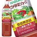 【7月10日出荷開始】カゴメ 野菜ジュース食塩無添加 900g×12本<※24本まで1配送可>