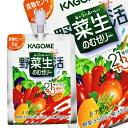 【7月10日出荷開始】カゴメ 野菜生活100のむゼリー 180g×30個<※90個まで1配送可>
