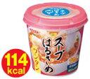 エースコック スープはるさめ ワンタン 25g×36個【7�10営業日以内に出荷】[税別]