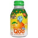 【7月10日出荷開始】コカ・コーラ Qooとってもオレンジ 300mlボトル缶×24本<※72本まで1配送可>