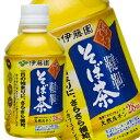 【7月1日出荷開始】伊藤園 香ばしい健康茶 そば茶 280ml×24本<※72本まで1配送可>