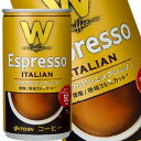 【7月1日出荷開始】伊藤園 W Espresso 170g×30本<※90本まで1配送可>