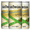 【7月10日出荷開始】コカ・コーラ ジョージア サンシャインバニラ カフェクレム 190g×30本<※90本まで1配送可>