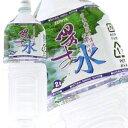日本の名水 四万十の水 2L×12本