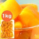 楽天 ドリンク屋/【9月21日出荷開始】 冷凍カットマンゴー1kg[賞味期限:冷凍状態4ヶ月以上]同一ページ内カットフルーツ同士のみ10kgまで1配送でお届けします